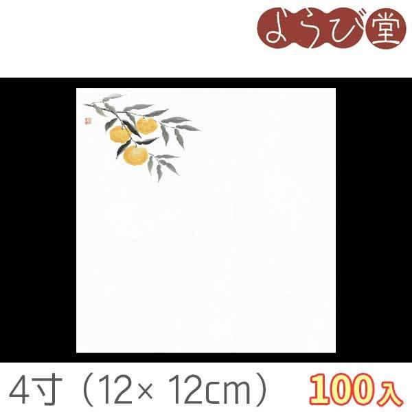 花宴耐油天紙 4寸 柚子(10月〜12月) 100枚入 12x12cm