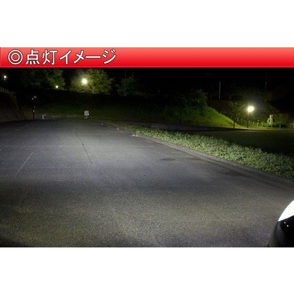ダイハツ ハイゼット トラック H26.9〜H29.10 S500P・S510P ロービーム ヘッドライト H4 Hi/Lo ハイパワーLED 6000K DC 12v専用[1年保証][YOUCM]|youcm|08