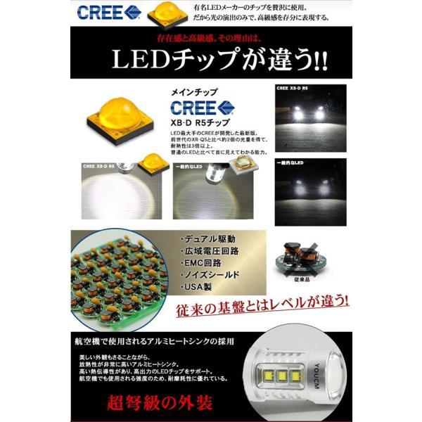 トヨタ クラウン マジェスタ H16.7〜 UZS18#系 フォグランプ専用LED HB4(9006) 30W ハイパワー[1年保証][YOUCM]|youcm|02