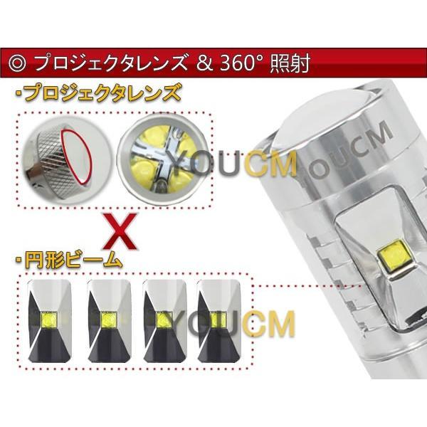 トヨタ クラウン マジェスタ H16.7〜 UZS18#系 フォグランプ専用LED HB4(9006) 30W ハイパワー[1年保証][YOUCM]|youcm|03