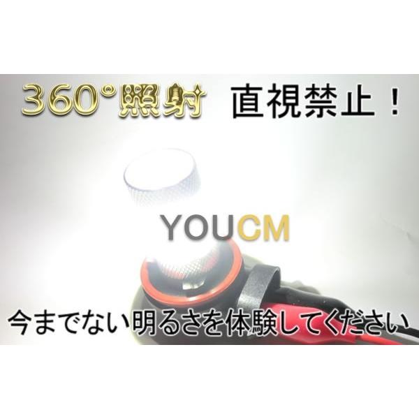 トヨタ クラウン マジェスタ H16.7〜 UZS18#系 フォグランプ専用LED HB4(9006) 30W ハイパワー[1年保証][YOUCM]|youcm|04