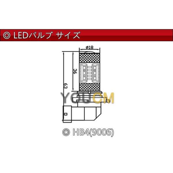 トヨタ クラウン マジェスタ H16.7〜 UZS18#系 フォグランプ専用LED HB4(9006) 30W ハイパワー[1年保証][YOUCM]|youcm|05
