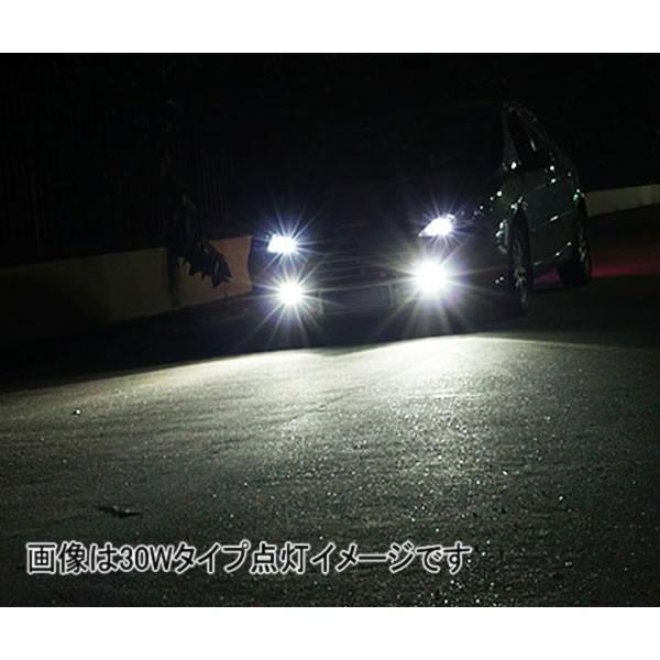 トヨタ クラウン マジェスタ H16.7〜 UZS18#系 フォグランプ専用LED HB4(9006) 30W ハイパワー[1年保証][YOUCM]|youcm|06