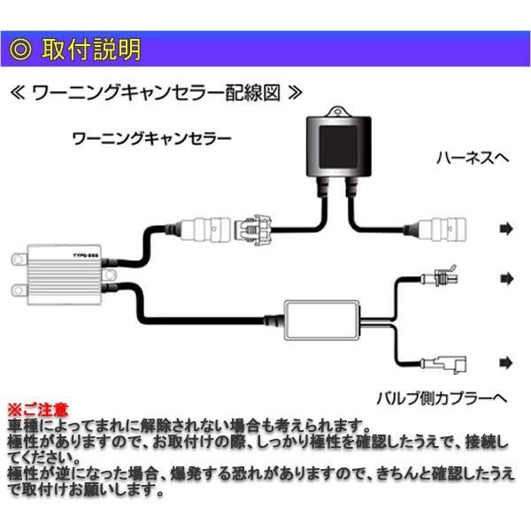 HID 12V専用 ワーニングキャンセラー玉切れ警告灯の問題解消 2個1セット[YOUCM]|youcm|03