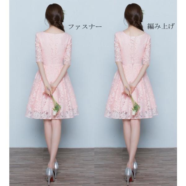 e4d4d3f745a39 ... パーティードレス 結婚式 ドレス 袖あり 二次会ドレス 花嫁 パーティドレス フレア Aライン 二次会