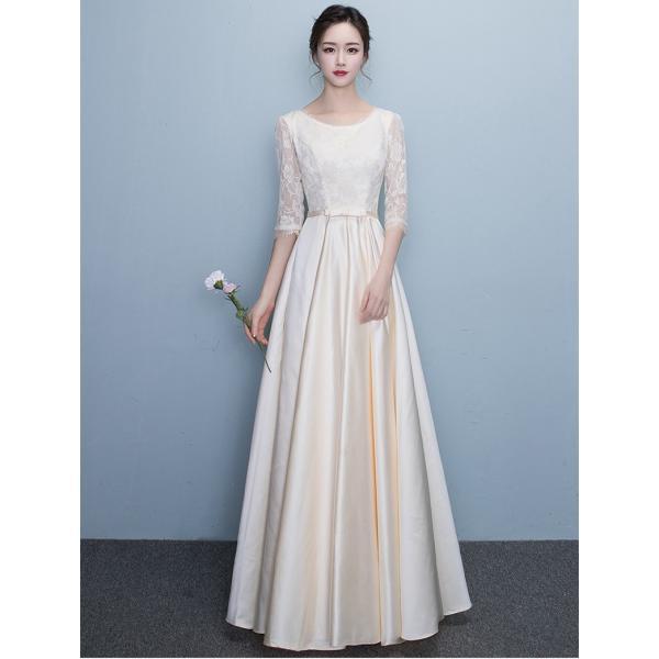 パーティードレス ロングドレス 披露宴 パーティドレス 大きいサイズ 二次会ドレス 結婚式 ドレス ワンピース Aライン お呼ばれドレス 20代 30代 40代|youdear|04