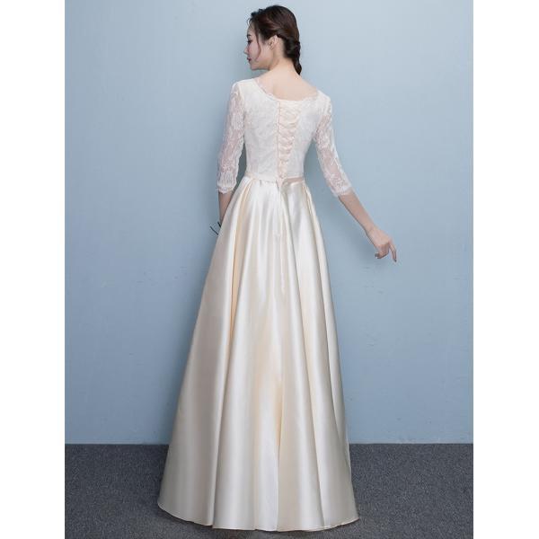パーティードレス ロングドレス 披露宴 パーティドレス 大きいサイズ 二次会ドレス 結婚式 ドレス ワンピース Aライン お呼ばれドレス 20代 30代 40代|youdear|06