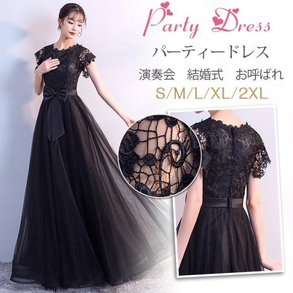 結婚 式 お呼ばれ ロング ドレス