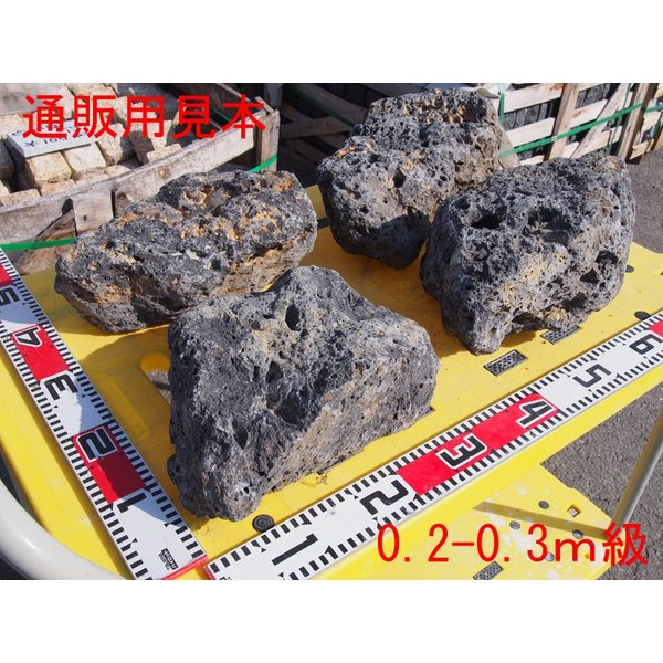 富士山の溶岩玉石 20-30cm|yougan