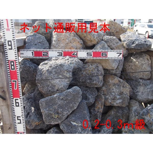 富士山の溶岩玉石 20-30cm|yougan|02