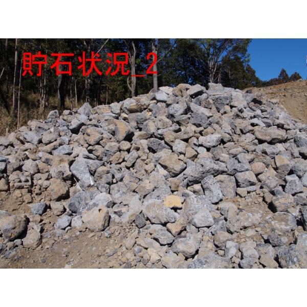 富士山の溶岩玉石 20-30cm|yougan|03