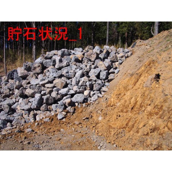 富士山の溶岩玉石 20-30cm|yougan|04