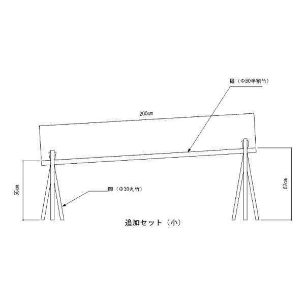 流しそうめん 人工竹 4m型への長型用追加セット小 (下流部=2m分)|yougan|03
