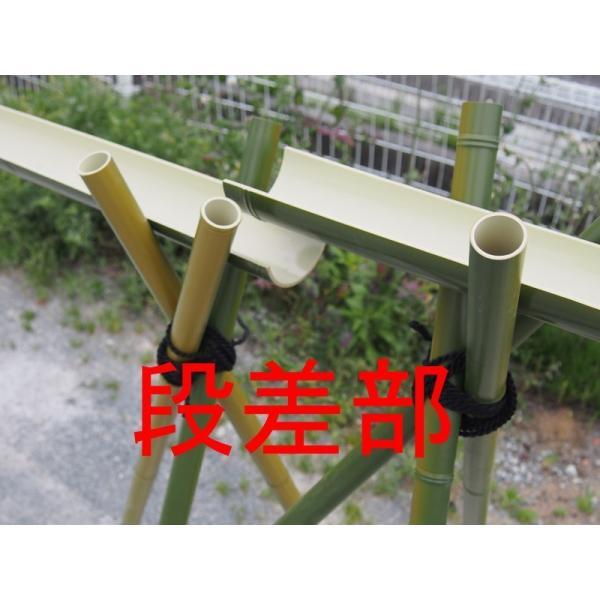 流しそうめん 人工竹 4m型への長型用追加セット小 (下流部=2m分)|yougan|06