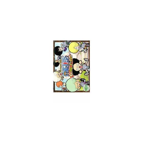 ONEPIECEワンピース9THシーズン特別篇麦わら劇場&麦わら海賊譚レンタル落ち中古DVD