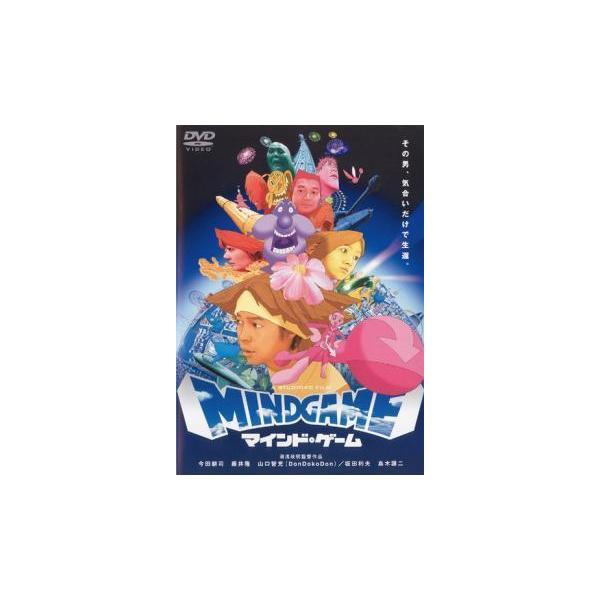 マインド・ゲームレンタル落ち中古DVD