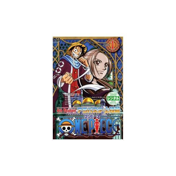 ONEPIECEワンピースフォースシーズンアラバスタ・上陸篇R-1(第93話〜第95話)レンタル落ち中古DVD