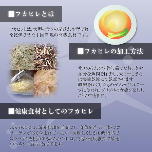 ふかひれスープ|youkico|03