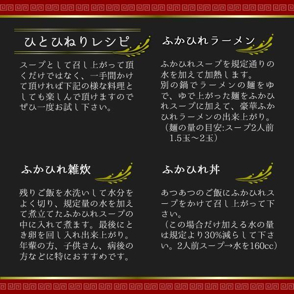 ふかひれスープ|youkico|04