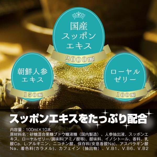 タフリキXスペシャル youkico 03