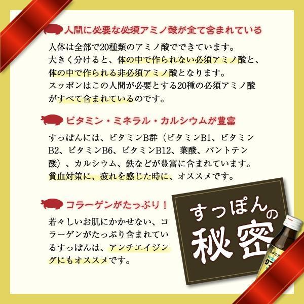 タフリキXスペシャル youkico 04