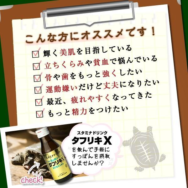 タフリキXスペシャル youkico 05