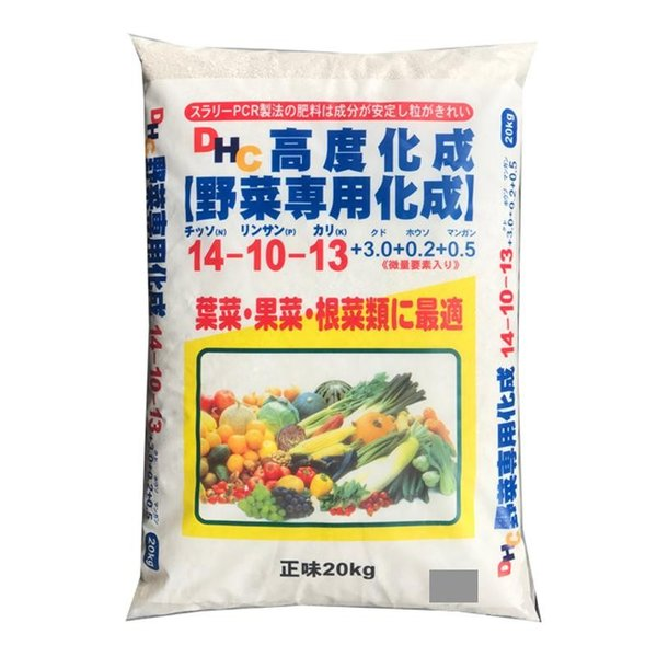 あかぎ園芸 高度化成肥料野菜専用14-10-13 20kg(代引き不可)(同梱不可)