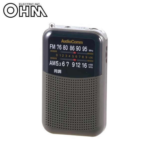 OHM AudioComm AM/FMポケットラジオ ブラック RAD-P125N-H