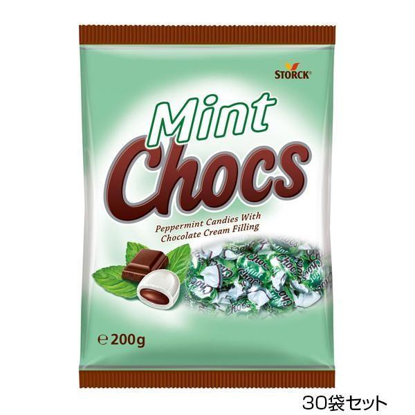 ストーク ミントチョコキャンディー 200g×30袋セット(代引き不可)(同梱不可)