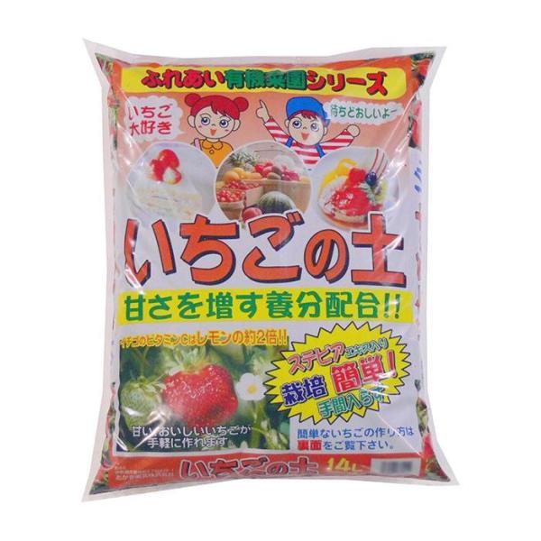 あかぎ園芸 いちごの土 14L 4袋(代引き不可)(同梱不可)