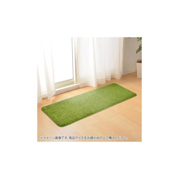 芝生風マット シーヴァ 約45×240cm 240622990(代引き不可)(同梱不可)