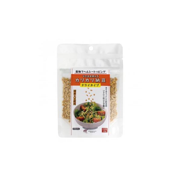 カリカリ納豆 35g 91666 ×16袋セット(代引き不可)(同梱不可)