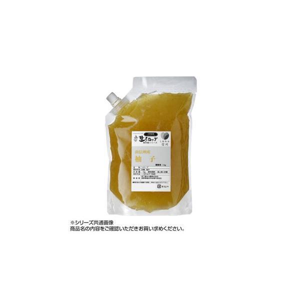 かき氷生シロップ 南信州産柚子 業務用1kg(代引き不可)(同梱不可)