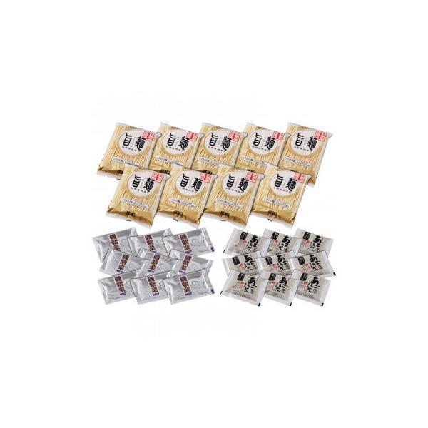「旨麺」あごだし醤油ラーメンセット(磯紫菜付) 9食セット FA-9i(代引き不可)(同梱不可)
