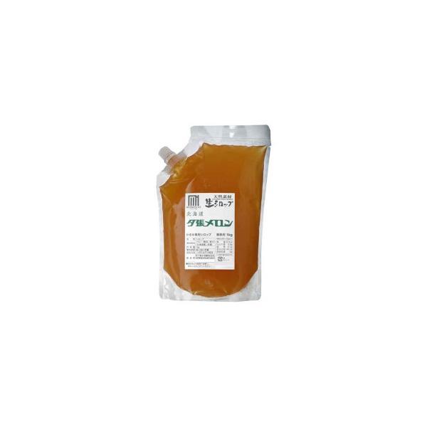 かき氷生シロップ 北海道メロン 業務用 1kg(代引き不可)(同梱不可)