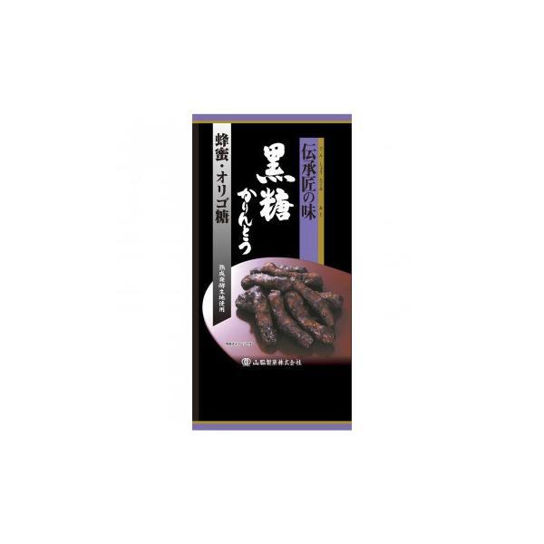 山脇製菓 伝承匠の味 黒糖かりんとう 120g×12袋(代引き不可)(同梱不可)