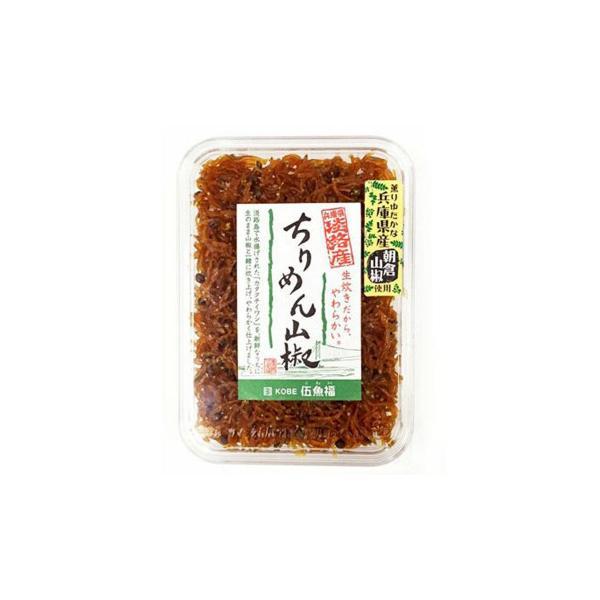 伍魚福 おつまみ ちりめん山椒 80g×24入り 210150(代引き不可)(同梱不可)