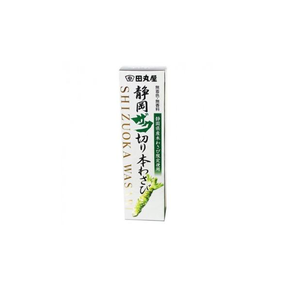 田丸屋本店 静岡ザク切り本わさび 42g 12本セット(代引き不可)(同梱不可)