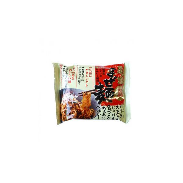 マルシマ 尾道まぜ麺 130g(めん90g) 10袋セット 2728(代引き不可)(同梱不可)
