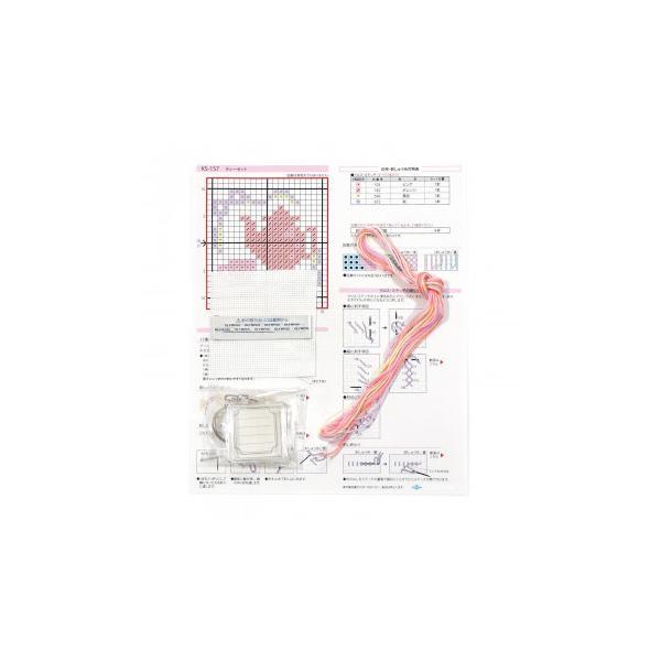 オリムパス キー・リング刺しゅうキット Fancy Colors ティーセット KS-157