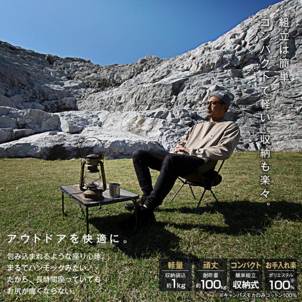 アウトドアチェア イス 椅子 軽量 耐荷重100kg 折りたたみ コンパクト 背もたれ キャンプ(送料無料)  yct|youplus-corp|02