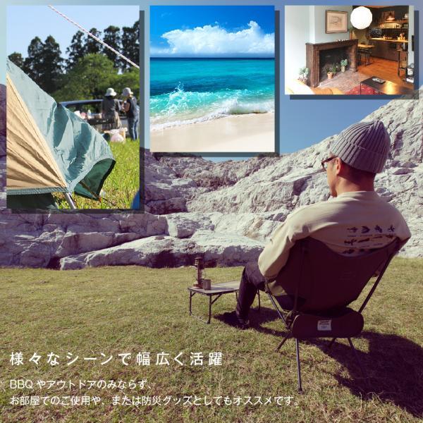 アウトドアチェア アウトドア チェア イス 椅子 軽量 折りたたみ コンパクト 背もたれ キャンプ(送料無料)●|youplus-corp|06