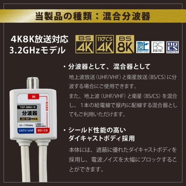 ケーブル付分波器 (ストレートプラグ付き) 4C 分波器 地デジ BS CS(e2305/4012)(メール便送料無料) ycm3|youplus-corp|06