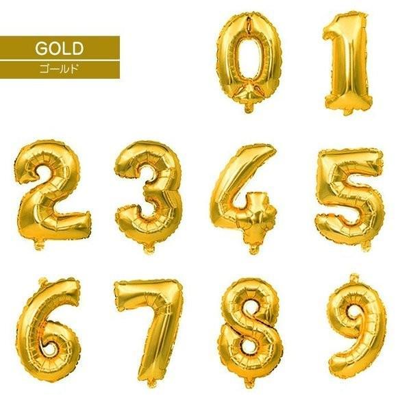 誕生日 バルーン 数字 ナンバーバルーン 40cm ゴールド シルバー ローズゴールド  風船  (メール便送料無料) ycm|youplus-corp|06
