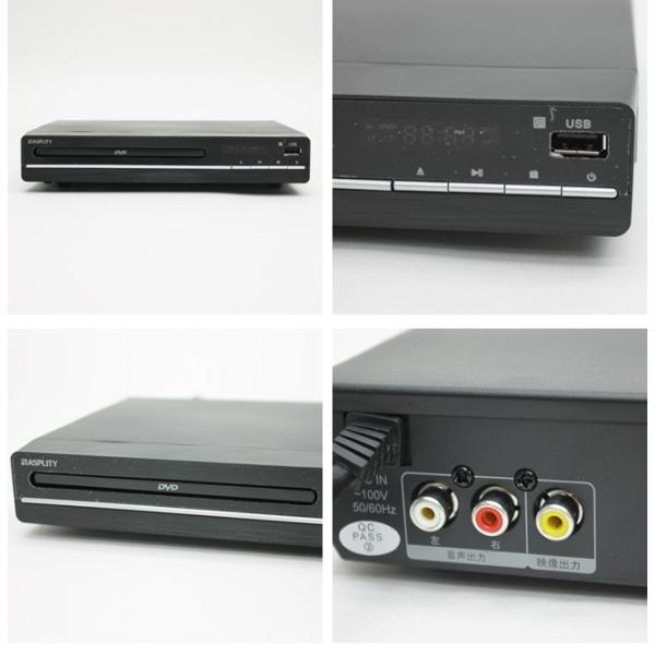 【送料無料】リージョンフリー ダイレクト録音対応 据置型 DVDプレーヤー 安心の1年保証 簡単接続 (kog)(000000031945-2)|your-shop|02