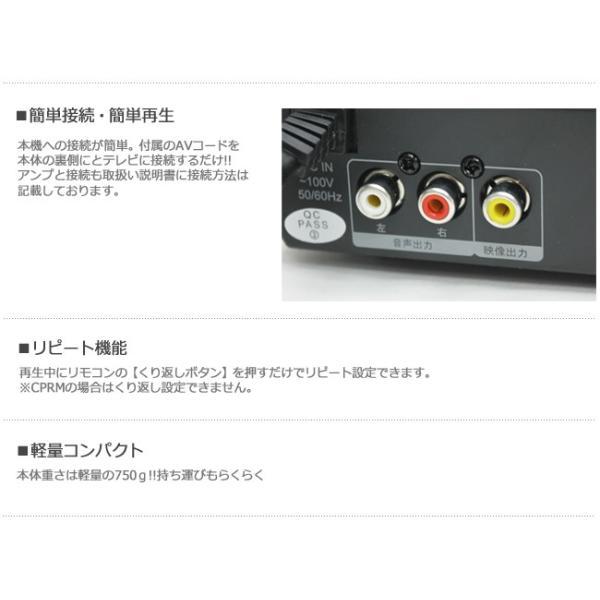 【送料無料】リージョンフリー ダイレクト録音対応 据置型 DVDプレーヤー 安心の1年保証 簡単接続 (kog)(000000031945-2)|your-shop|04