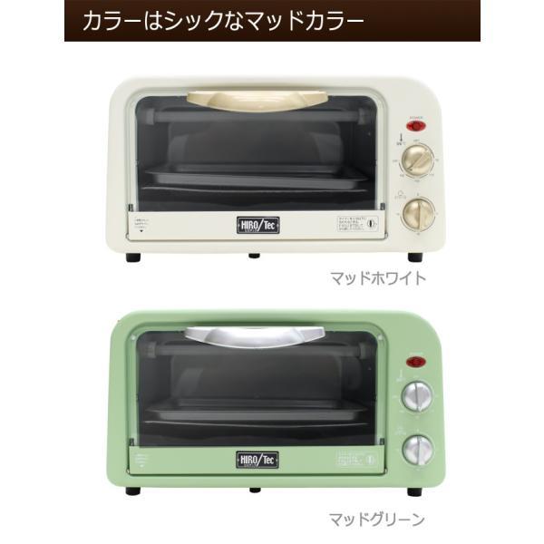 RoomClip商品情報 - トースター オーブン 2枚 焼き クラシック おしゃれ 庫内 容量 8L (000000034022-2)