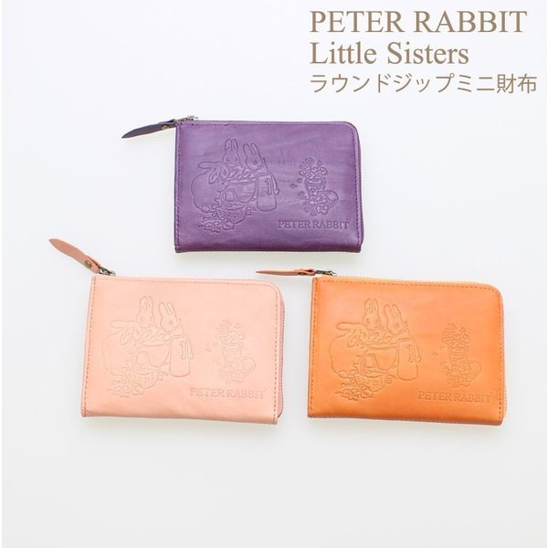 PETER RABBIT Little Sisters ラウンドジップミニ財布 72201 プレゼント かわいい your-shop