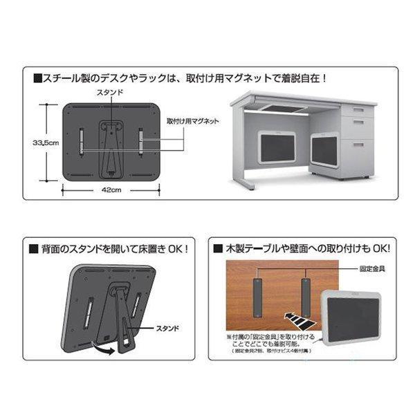 【在庫限り】取り付け簡単&2段階の省電力温度設定3way パネルヒーター MA-823 【 送料無料 】|your-shop|04
