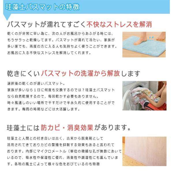 送料無料【LLサイズ大判】珪藻土バスマット 速乾足拭きマット 約80×60cm ビッグサイズ LLサイズ (kog)(bath-keisoudo-ll-01)|your-shop|05
